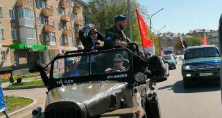 Автопробег, посвященный 75-летию Победы