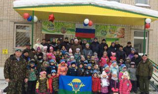 Каменские десантники провели военизированную эстафету в детском саду