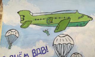 Дети Каменска-Уральского представили свои рисунки на конкурс ко Дню ВДВ