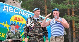 День ВДВ-2017 в Каменске-Уральском - фоторепортаж, часть третья, награждения