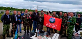 Первое июля - День Ветеранов Боевых Действий (видео)