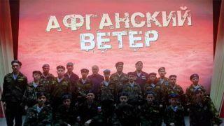 Вечер памяти каменцев, воевавших в Афганистане и Чечне, прошел в Каменске-Уральском