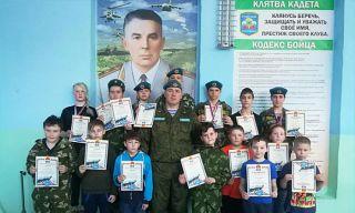 Каменские десантники провели соревнования среди  кадетов Крылатой Гвардии